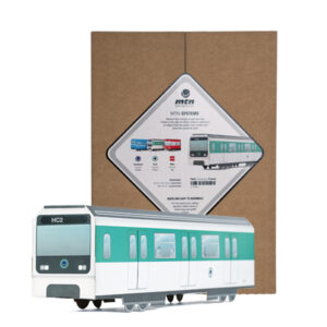 MTN System trains & Subway - subway-paris